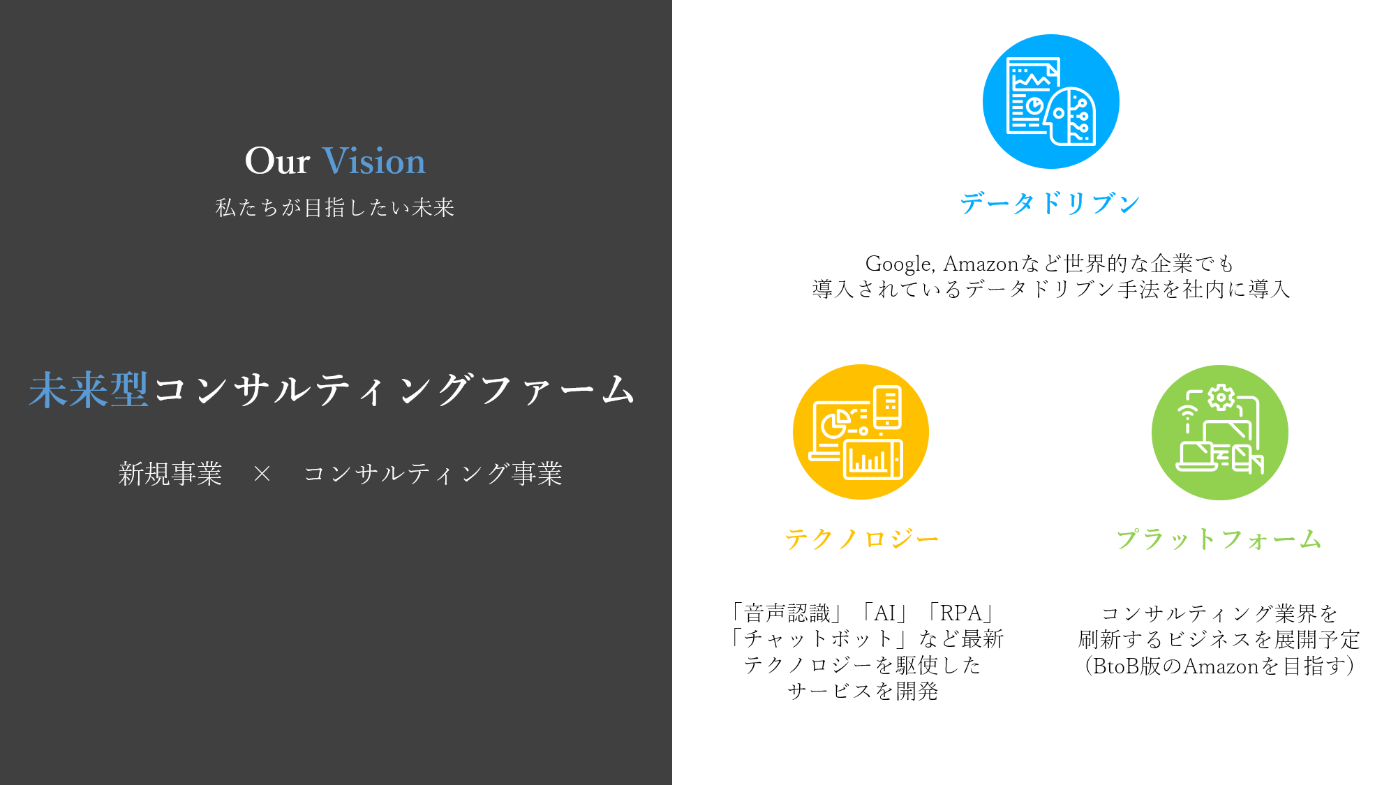 our-vision